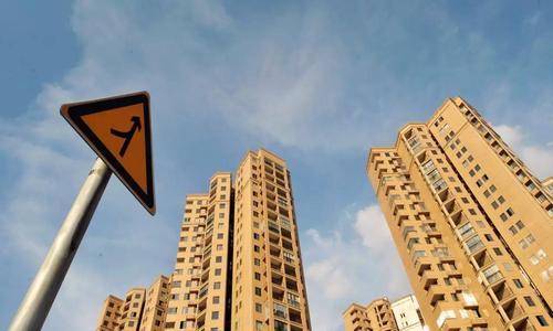 房地产市场动荡 为什么要等待投资