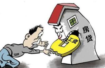 个人商业借贷还款方式是什么?银行贷款利率上浮上限是多少?