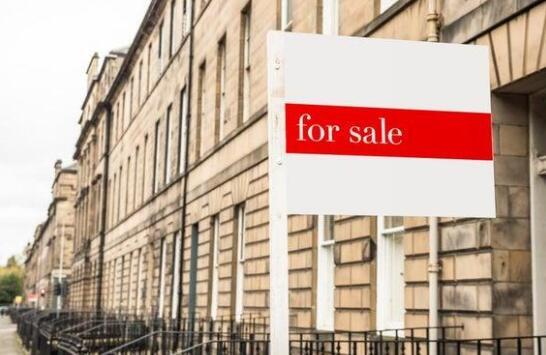 爱丁堡房地产市场认为房价上涨了17%