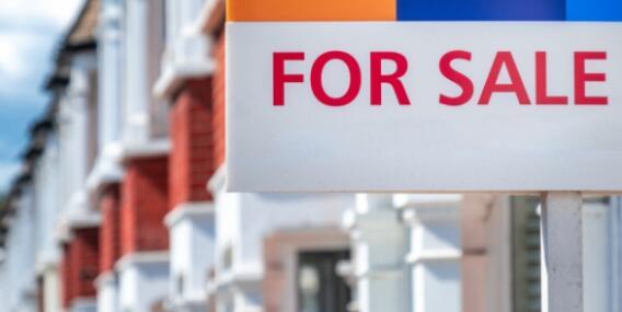 当前局势仍影响房价的地区