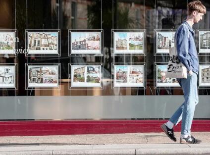 房地产市场嗡嗡声助推房地产特许经营集团