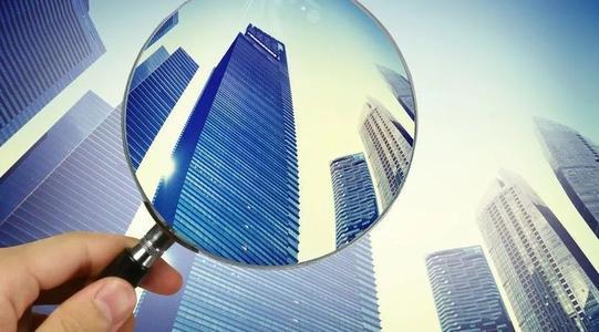 税收变化尚未遏制炽热的住房市场
