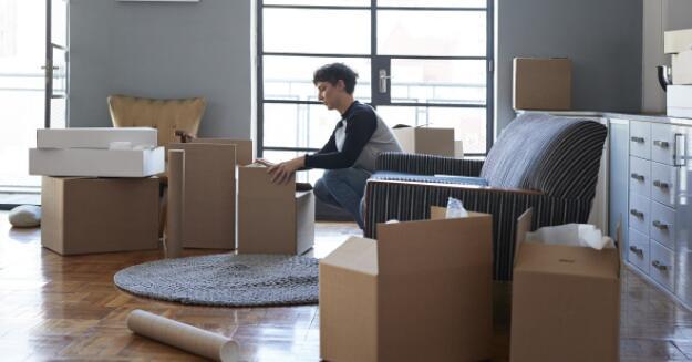 许多大流行买家降低了住房成本