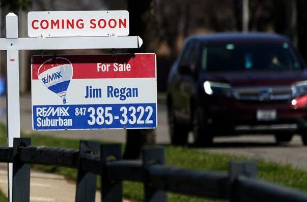 伊利诺伊州部分地区因当前局势而面临房地产风险