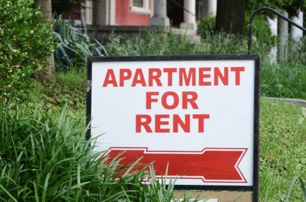企业家押注房地产永远改变