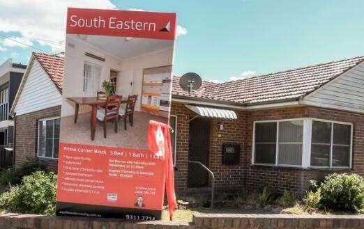 由于锁定后房地产激增 悉尼房屋销售迅速