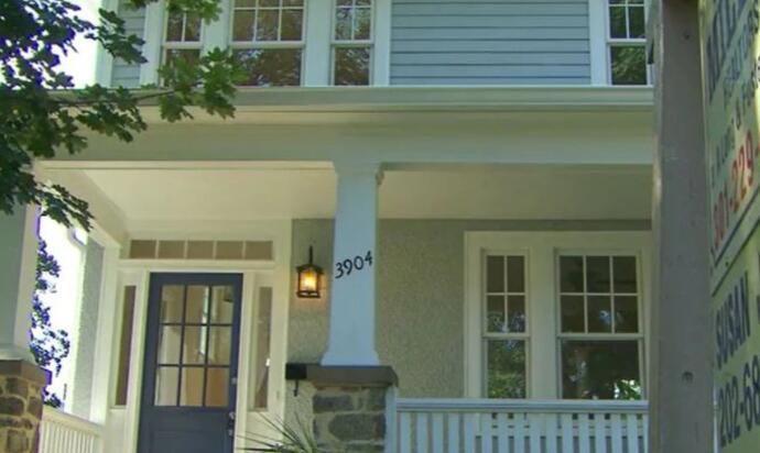 夏季激增后房地产市场开始趋于稳定